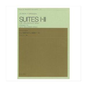 Bach - Suites I-III | BWV 1007-1009 | Altblockflöjt