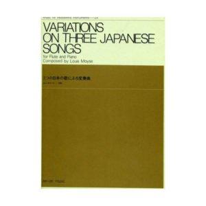 Variations on three Japanese Songs