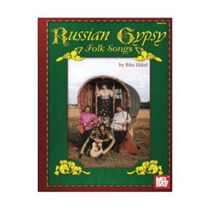 Russian Gypsy Folk Songs