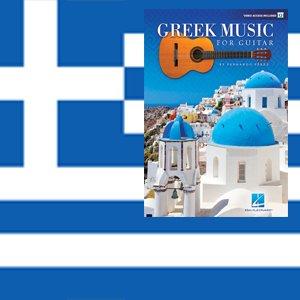 Musik från Grekland