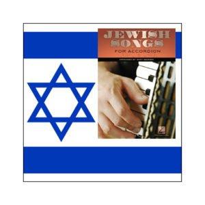Musik från Israel