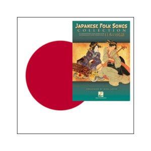 Musik från Japan