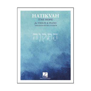 HATIKVAH (THE HOPE) | Violin & Piano